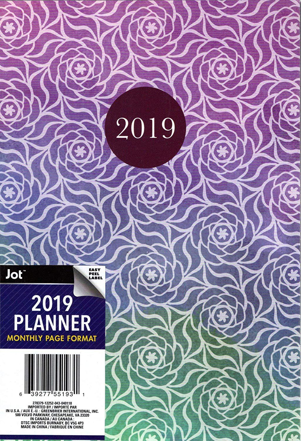 2019 Personal Monthly Planner/Calendar / Organizer - Monthly Page Format - v3