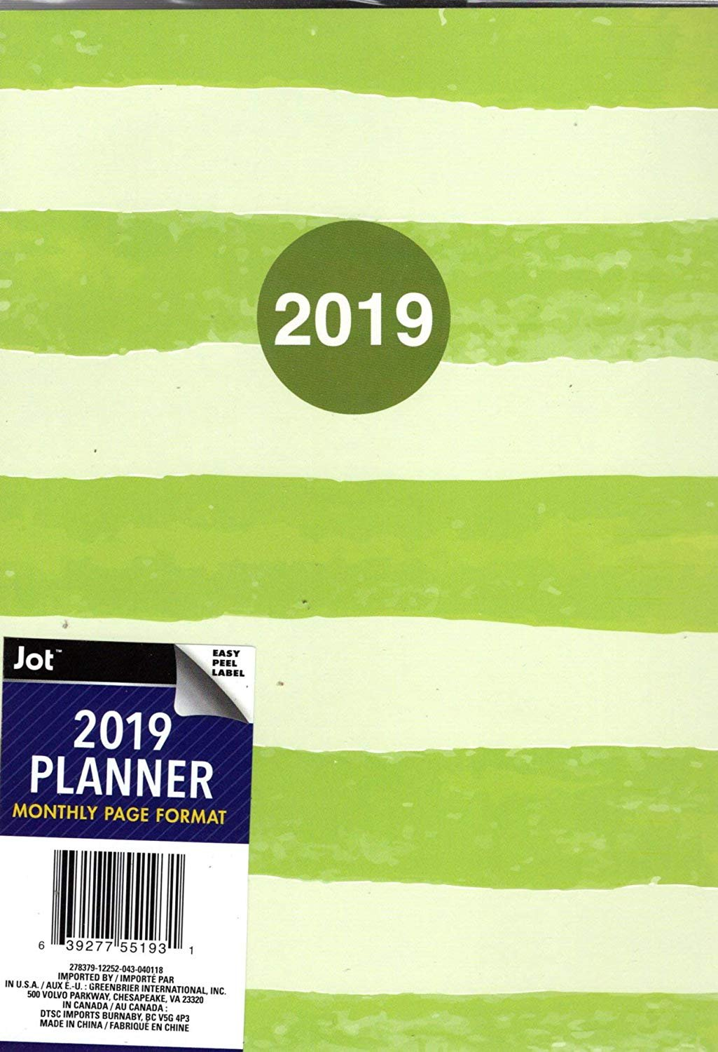 2019 Personal Monthly Planner/Calendar / Organizer - Monthly Page Format - (Green Stripes)