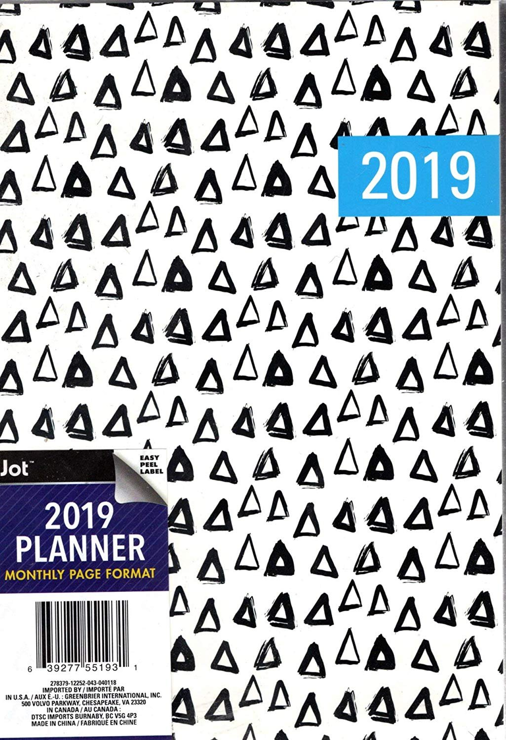 2019 Personal Monthly Planner/Calendar / Organizer - Monthly Page Format - v4