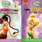 Disney Fairies - Spanish - Coloring & Activity Book (Set of 2 Books)