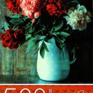 Peonies in Jog - 500 Piece Jigsaw Puzzle - p007