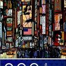 Cardinal Industries New York - 300 Piece Jigsaw Puzzle - p009