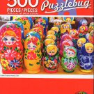 Cra-Z-Art Colorful Russian Nesting Dolls - 500 Piece Jigsaw Puzzle