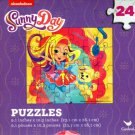 Nickelodeon Suuny Day - 24 Pieces Jigsaw Puzzle - v2