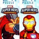 Marvel Super Hero Adventures - 24 Pieces Jigsaw Puzzle (Set of 2)