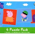 Peppa Pig - 4 Puzzle Pack - 12 Piece Jigsaw Puzzle (Set of 4 Different Puzzles) - 4 Puzzle Pack - v6