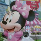 Minnie Mouse the Alphabet Color Learning Workbook
