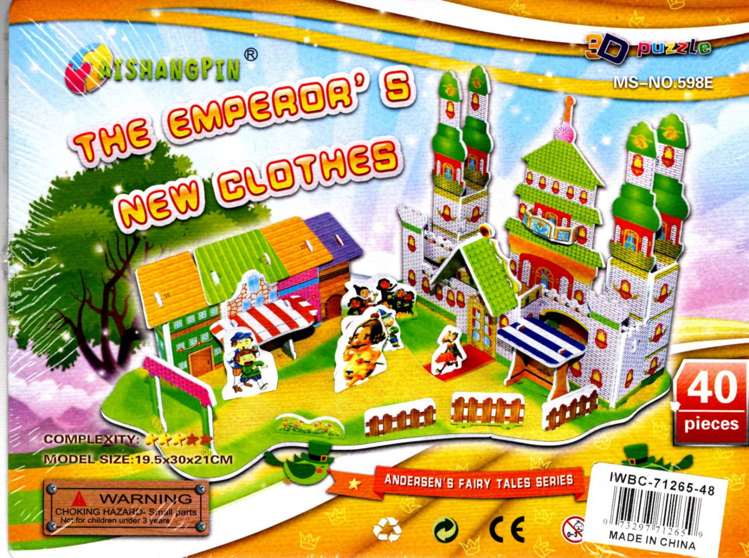 3D Puzzle Aishangpin - The Emperors New Clothes - Andersens Fairy Tales Series 40 Pieces