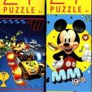 Disney Junior Mickey - 24 Pieces Jigsaw Puzzle (Set of 2)