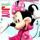 Disney Junior Minnie - Christmas Edition Holiday - Jumbo Coloring & Activity Book - Jingle Joy