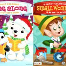 Christmas Edition Holiday - Giant Coloring and Activity Book - Small Wonders and Small Wonders