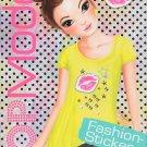 StyleModel Fashion Stickers