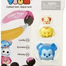 Color Pop! Tsum Tsum 3-Pack Figures: Lucky/Dumbo/Mickey