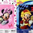Disney Junior Mickey & Minnie - 16 Pieces Jigsaw Puzzle (set of 2)