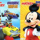 Disney / Mickey Friends - Gigantic Coloring & Activity Book - 200 Pages - (Set of 2)