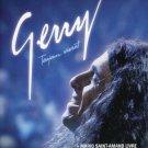 Gerry [Blu-ray] DVD