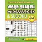 3 in 1 Puzzle Books in 1 Book (Word Search, Crossword, Sudoku) Volume 1