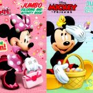 Disney Mickey Friends & Minnie Mouse - Jumbo Coloring & Activity Book - (Set of 2 Book)