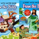 A Paint with Water - Book from the Bible - Just Add Water - Set of 2 Coloring Books