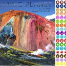 2021 16 Month Wall Calendar - Amazing Planet - with 100 Reminder Stickers