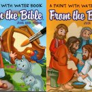 A Paint with Water - Book from the Bible - Just Add Water - Set of 2 Coloring Books - v2