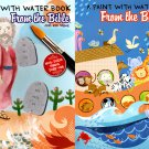 A Paint with Water - Book from the Bible - Just Add Water - Set of 2 Coloring Books - v3