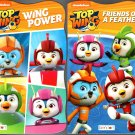 Top Wing - Wing Power & Friends of a Feather (Set of 2 Books)
