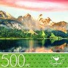 Misty Summer Morning - 500 Piece Jigsaw Puzzle