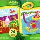 Crayola High Hello & Dinosaur Dip - 24 Pieces Jigsaw Puzzle (Set of 2)