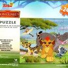 Disney Junior Lion Guard - 24 Pieces Jigsaw Puzzle v1