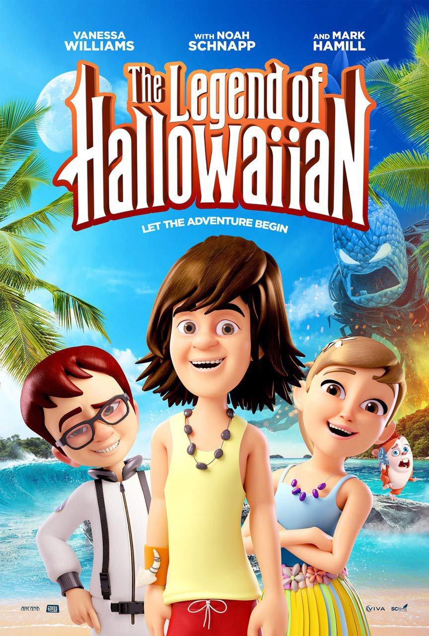LEGEND OF HALLOWAIIAN DVD