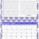 2021 - 2022 Academic Year 12 Months Student Calendar / Planner (Edition #018)