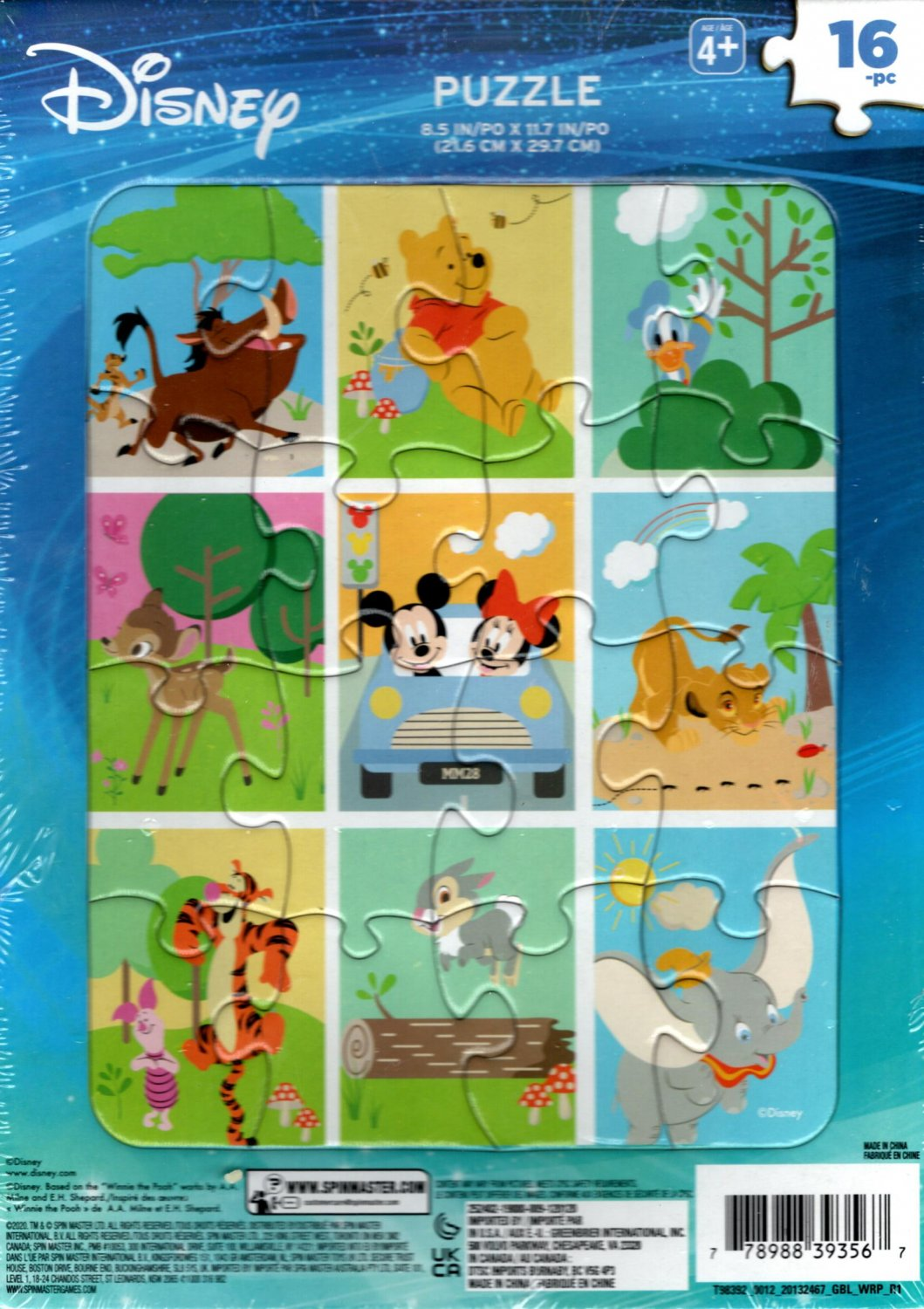 Disney Multi character  - 16 Pieces Jigsaw Puzzle