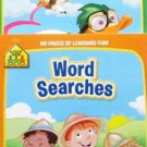 School Zone Workbooks - Mazes - Word Search - Coloring and Activity Books - (Set of 2 Books)