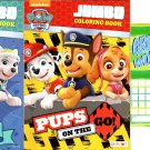 Paw Patrol - Pups on the & Pups Rule! - Jumbo Coloring & Activity Books + Award Stickers and Charts