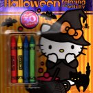Hello Kitty - Coloring & Activity Book over 30 Stickers Included v2