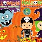 Halloween Jumbo Coloring & Activity Book (Set of 2 Books)