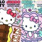 Hello Kitty - Jumbo Coloring & Activity Book (Set of 2 Books)