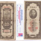 Central Bank of China Custom Gold Unit 10 Cents 1930 circulated