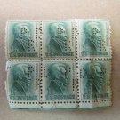 1950's era Andrew Jackson 6 pieces 1 Cent U. S. Stamps Unused Perforated