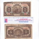 China 1914, 5 Yuan. Bank of Communications, SHANGHAI Train