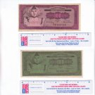 YUGOSLAVIA 1955 100 Dinara Replica banknote