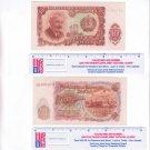 BULGARIA 10 LEVA 1951 LION FARM TRACTOR BULGARIAN BANK NOTE