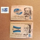 12 VINTAGE POSTAGE STAMPS OF THE USSR NOYTA CCCP 1963,64,66,68