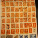 Argentina Stamps Early Used Lot Of 68 Stamps As Pictured