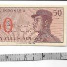 Bank of Indonesia 50 Lima Puluh Sen Bill 1964 Circulated