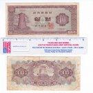 10 WON BANK OF KOREA CURRENCY BANKNOTE NOTE MONEY BILL CASH SOUTH KOREAN