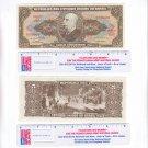 Brazil 5 Five Cruzeiros Paper Money WWII Brasil Currency Banknote