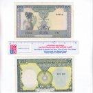 National Bank of Laos 10 Kip Dix