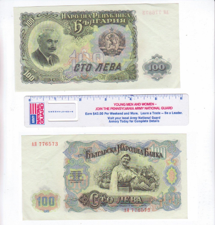 Banconota BULGARIA 100 NEBA 776573 1951 Crisp
